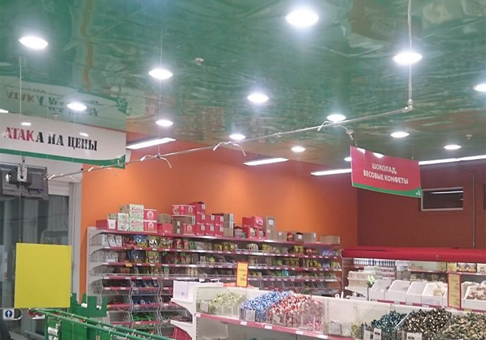 atak-001-supermarket-humidification.jpg